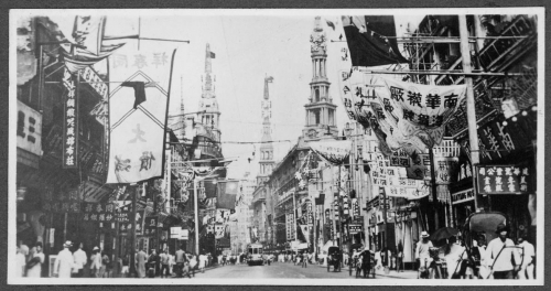 322 Nanjing-(Nanking)-Road-looking-west