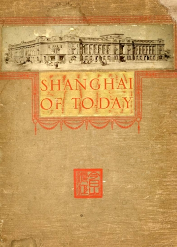 1-Front-Cover