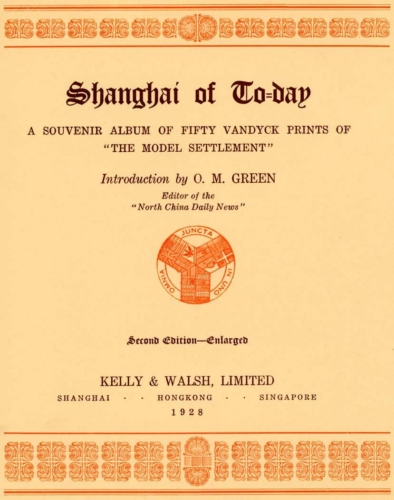 2-Title-Page
