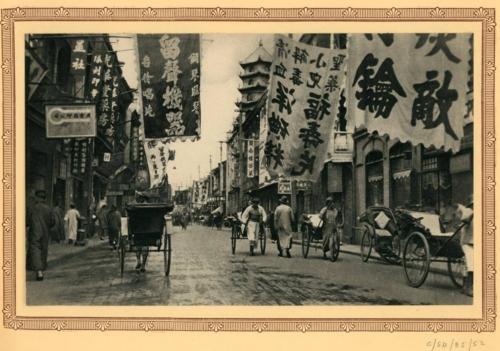 Plate-22-Foochow-Road