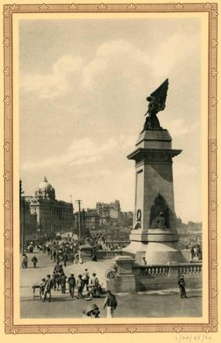 Plate-4-Shanghai's-Ware-Memorial