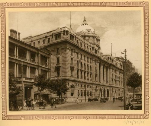 Plate-7-The-Hong-Kong-and-Shanghai-Banking-Corporation