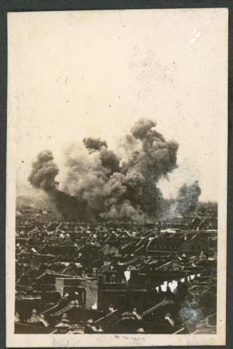 img612-Japanese-bombing-1937-(7)